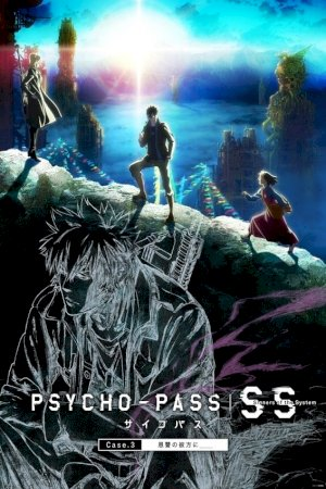 Psycho-Pass: Sinners of the System Case.3 Onshuu no Kanata ni ____