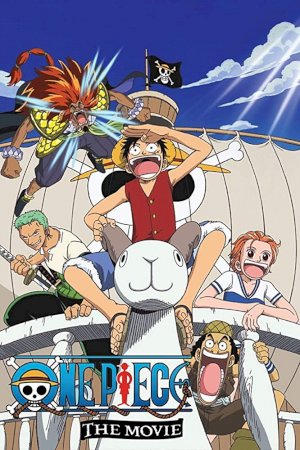 One Piece Pelicula 1: The Movie