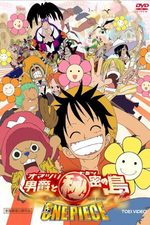 One Piece Pelicula 6: Baron Omatsuri And The Secret Island