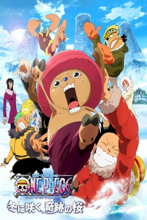 One Piece Pelicula 9: Episode Of Chopper Plus - Bloom In The Winter, Miracle Sakura