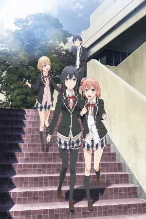 Yahari Ore no Seishun Love Come wa Machigatteiru. Zoku