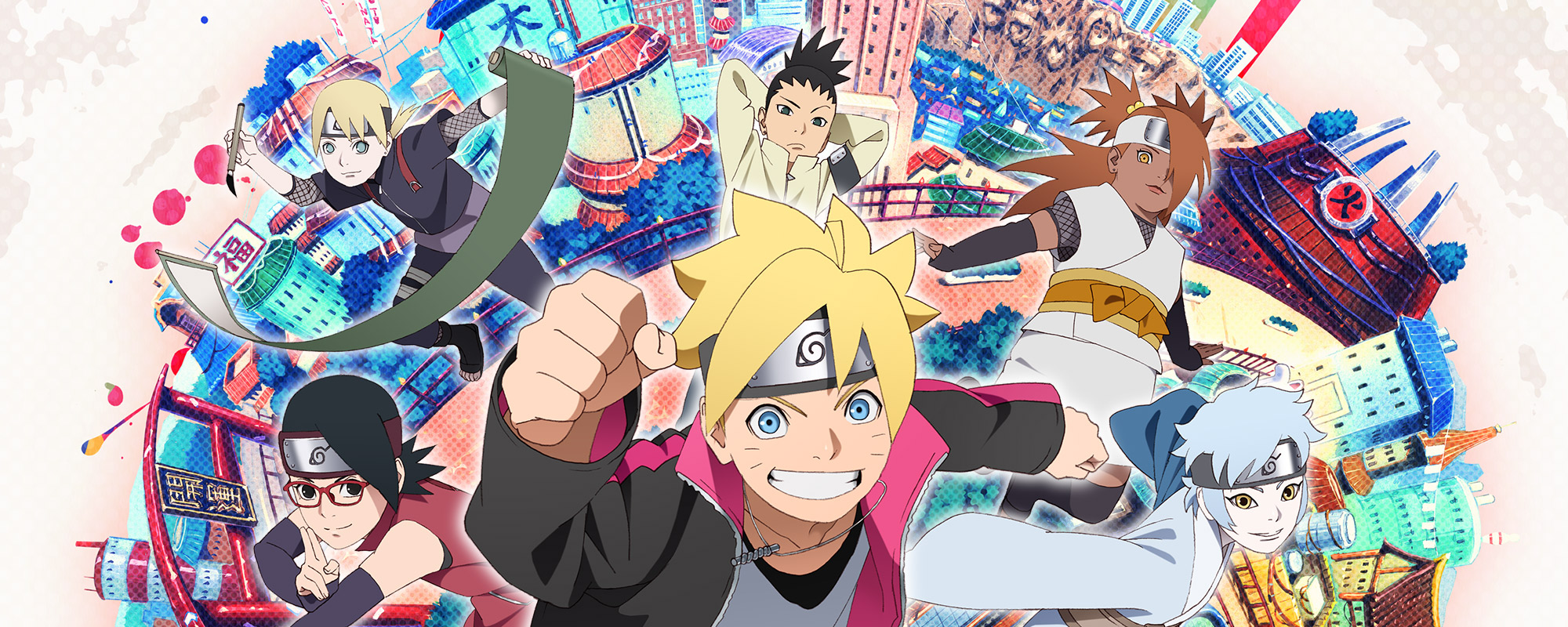 Boruto: Naruto Next Generations 199